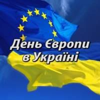 Урочисте підняття прапорів України та Європейського Союзу