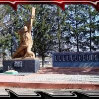 Памятник загиблим воїнам у ВВв