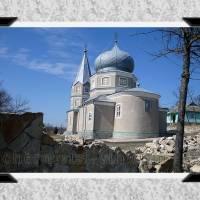 Православна церква ім. І.Богослова