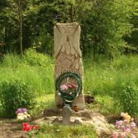 Памятник безневиним жертвам голодомору