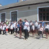 Саїнська школа