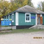 Адмінбудинок сільської ради