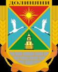 Герб - Долинянська сільська рада