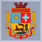 Герб - Конищівська сільська рада