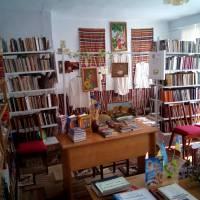 Бібліотека с.Немерче