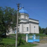 Церква с. Привітне