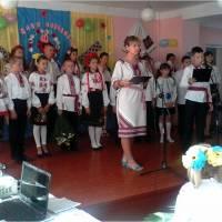 Концерт до дня народження школи