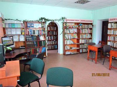 Сучасна бібліотека