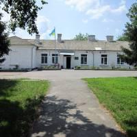 Райгородська ЗОШ І-ІІІ ст.