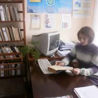 Бібліотека с. Н. Обиходи