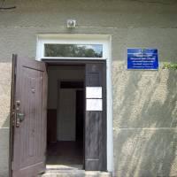 Лікарська амбулаторія с. Райгород