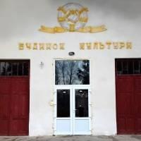 Заміна вікон в Будинку культури с. Райгород