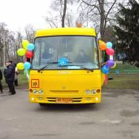 Новий автобус для школи