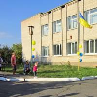День села (14.09.2018 р.)
