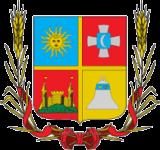 Герб - Райгородська