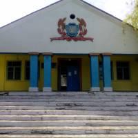 Болганська сільська рада