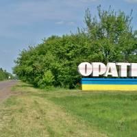 Оратів