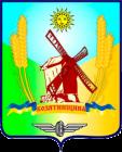 Махнівська -