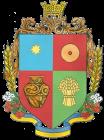 Новогребельська сільська об'єднана територіальна -