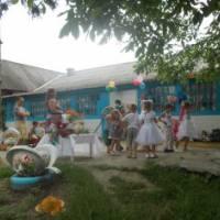 Дитячий садок