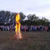 Купальське вогнище