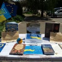 Виставка до Дня Європи