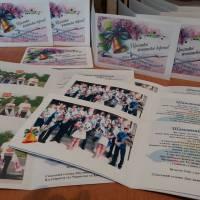 Вітальні листівки від голови ОТГ