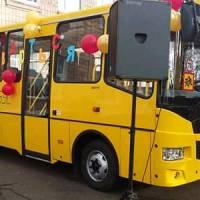 Вручення автобуса.