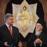 Україна та Вселенський Патріархат підписали Угоду про створення незалежної української Церкви
