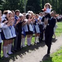 Зі святом останнього дзвоника  привітали учнів та вчителів НВЗ «Загальноосвітня школа І-ІІІ ступенів-ліцей селища Стрижавка» та