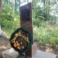 пам'ятник розсстріляним євреям села Ялтушково, с.Якушинці