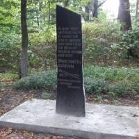 пам'ятник радянським військово-полоненим, с.Якушинці
