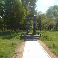 Пам'ятник 1000 років Гранову