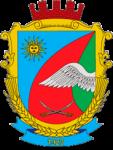 Герб - Кунківська
