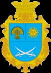 Герб - Чернявська сільська рада