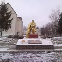 Меморіал учасникам Другої Світової війни