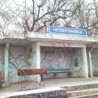 Автобусна зупинка в селі