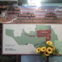 Експозиція місцевого музею_1