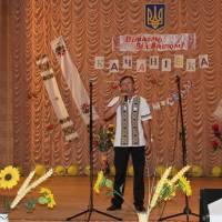 День села Качанівка 2017