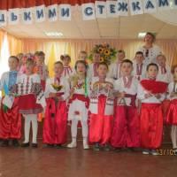 козачата