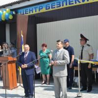 Урочисте відкриття місцевого Центру безпеки громадян