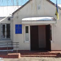 Центр надання адміністративних послуг Жданівської ОТГ