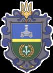 Герб - Маркушівська сільська рада
