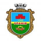 Герб - Уланівська сільська рада