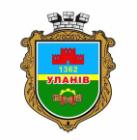 Уланівська -