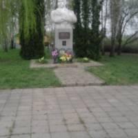 Відзначення Дня народження В.К.Липинського