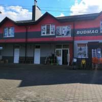 Магазин BUDMAG