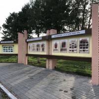 Інформаційний стенд Локачі