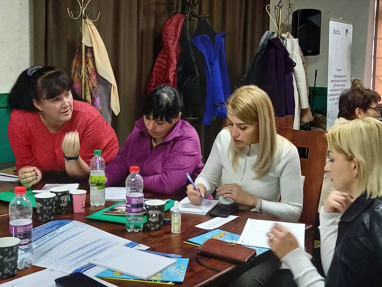 Разом проти насильства: представники Підгайцівської громади взяли участь у триденному навчанні!