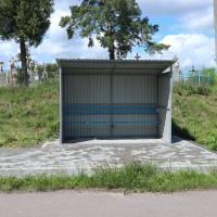 Зупинка на вулиці Степана Бардася